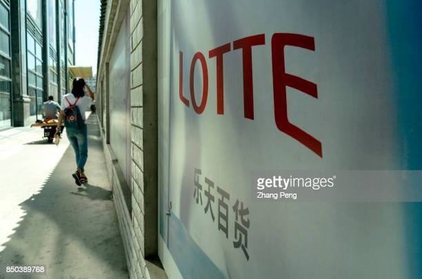 Posters of Lotte department store at roadside Affected tensions relating to the Terminal High Altitude Area Defense controversy South Korea Lotte...