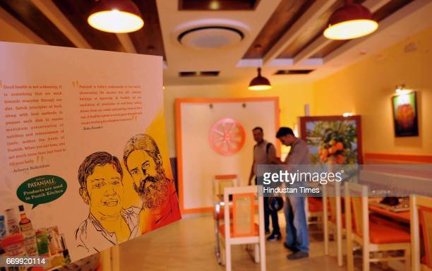 Postik Restaurant affiliated Patanjali open at Baltana Zirakpur on April 17 2017 in Mohali India Postik a restaurant uses only Patanjali products to...