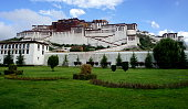 CONTENT] Potala palace and outer wall