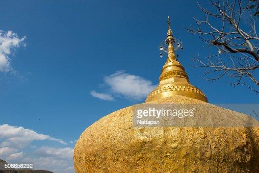 Pratad Inkwan ,pagoda in Phrae Thailand : Stock Photo