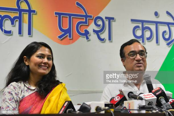 DPCC president Ajay Maken during a press conference at DPCC office in New Delhi
