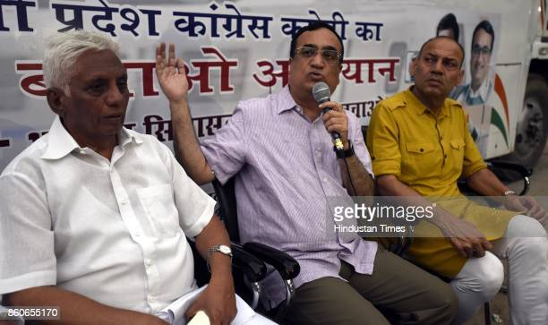 President Ajay Maken with other exMLA Mukesh Sharma and Narender Nath unveils 'Metro Bachao Rath'before announcing the detailed programme of 'Save...