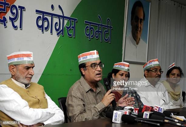 President Ajay Maken with Sr Congress Leaders Sajjan Kumar Sharmistha Mukherjee and other congress leaders addressing media person after launching...