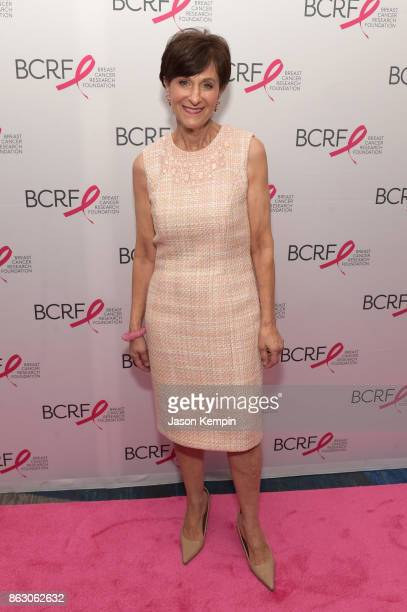 President and CEO of BCRF Myra Biblowit arrives at the Breast Cancer Research Foundation New York Symposium and Awards Luncheon at New York Hilton on...
