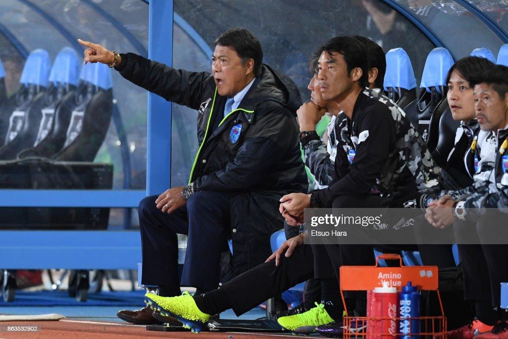 Yokohama FC v Machida Zelvia - J.League J2