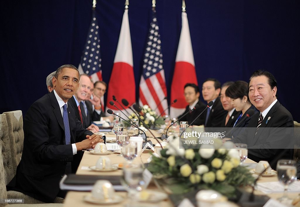 US President Barack Obama (L) holds a bilateral meeting with Japanese Prime Minister Yoshihiko Noda (R) on the sidelines of the East Asian Summit at the Peace Palace in Phnom Penh on November 20, 2012. During the two-day East Asia Summit in Phnom Penh, Obama was scheduled to hold talks with the leaders of the 10-member Association of Southeast Asian Nations (ASEAN) along with Chinese Premier Wen Jiabao and Japan's Yoshihiko Noda. AFP PHOTO / Jewel Samad