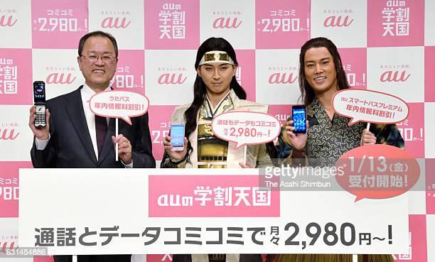 KDDI President Koji Tanaka actors Shota Matsuda and Kenta Kiritani pose for photographs during the company's new mobile phone unveiling on January 11...