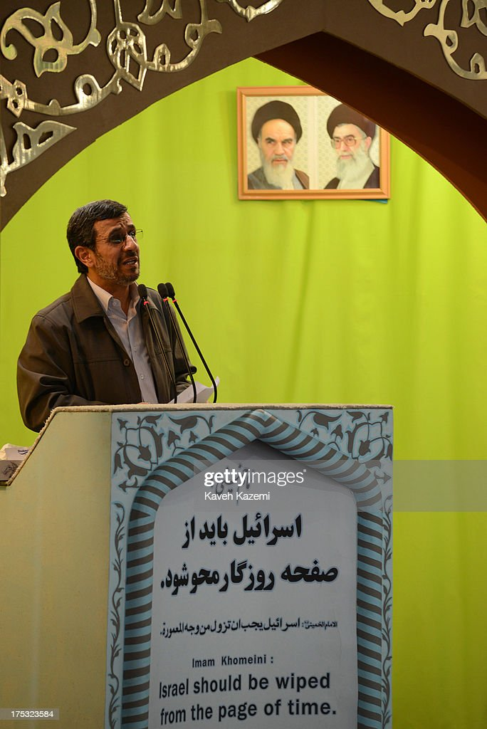 President Mahmoud Ahmadinejad makes his farewell speech during Iran's 'International Quds Day' at the venue in Tehran university on August 2 2013 in...