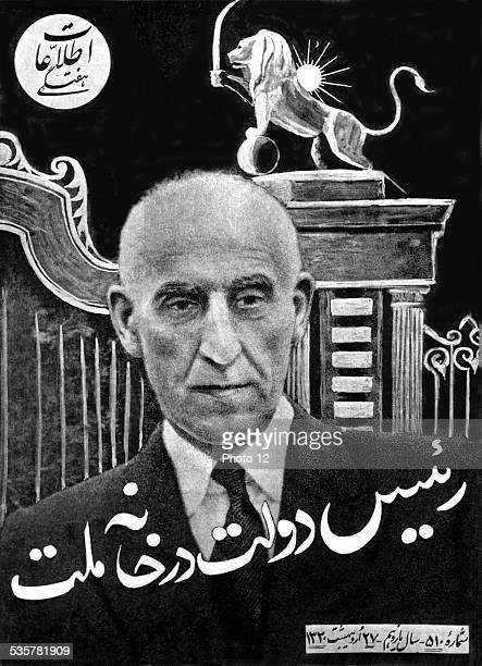 President Mohammed Mossadegh He nationalized Iranian oils and liquidated the BritishIranian oil company 20th century Iran