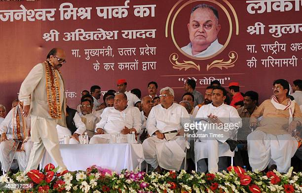 SP president Mulayam Singh Yadav Uttar Pradesh Chief Minister Akhilesh Yadav Amar Singh Raja Bhaiya and other leaders at the inauguration of...