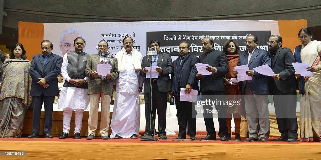 BJP President Nitin Gadkari releases publications with senior leader Venkaiah Naidu and others as they observe party veteran Atal Bihari Vajpayee birthday as Sushasan Diwas in New Delhi on Tuesday.