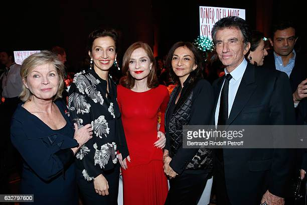 President of Reunion des Musees Nationaux Sylvie Aubac French Minister of Culture and Communication Audrey Azoulay Isabelle Huppert Nathalie Rykiel...