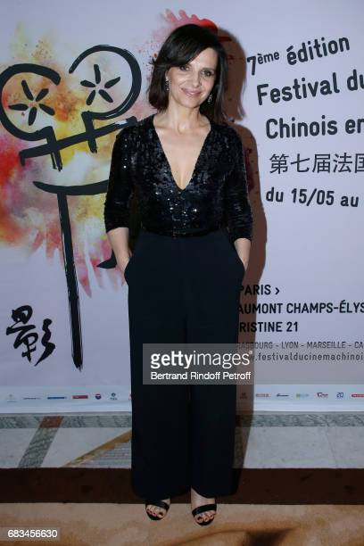 President of the Festival Juliette Binoche dressed in Stella McCartney attends the 7th Chinese Film Festival Opening Cocktail at Hotel Meurice on May...