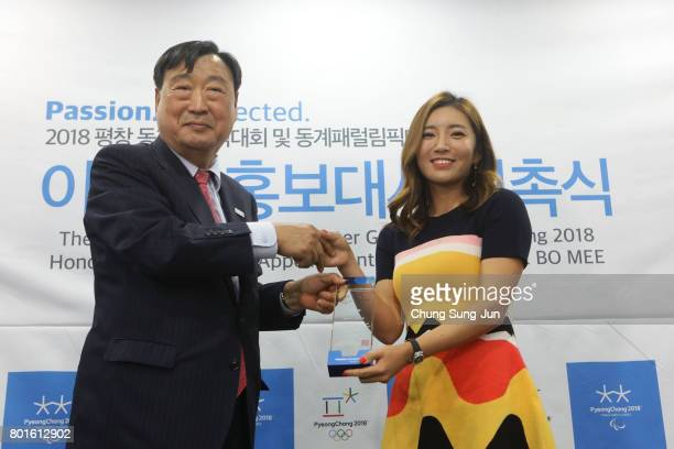 President of the PyeongChang Organizing Committee for the 2018 Olympic Lee HeeBeom and golfer BoMee Lee attends the appointed honorary ambassador...