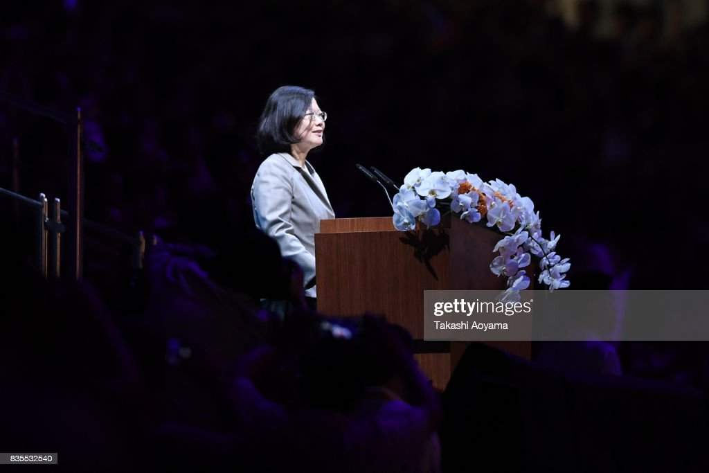 29th Summer Universiade Taipei - Opening Ceremony