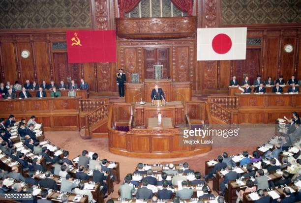 President of the Soviet Union Mikhail Gorbachev giving a speech in the Japanese parliament during his visit to Tokyo Japan on 17th April 1991