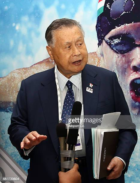 President of The Tokyo Organising Committee of the 2020 Summer Olympic and Paralympic Games Former Prime Minister of Japan and Honorary President...