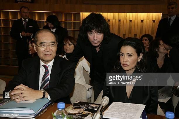 President of UNESCO Koichiro Matsuura Jean Michel Jarre and Princess Lalla Meryem of Morocco on April 03 2007