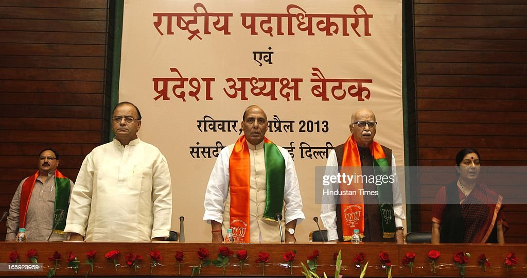 BJP President Rajnath Singh with party leaders LK Advani and Sushama swaraj during first meeting of newly-appointed office bearers of the party on April 7, 2013 in New Delhi, India. They are expected to discuss the strategy for the 2014 general elections. The meet comes a day after the BJP 33rd Foundation Day celebrations.