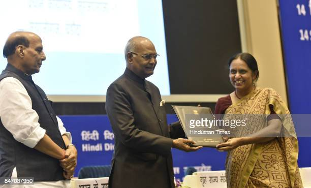 President Ram Nath Kovind and Home Minister Rajnath Singh at the presentation ceremony of the Rajbhasha Awards for the Year 201617 on the occasion of...