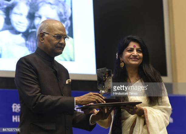 President Ram Nath Kovind at the presentation ceremony of the Rajbhasha Awards for the Year 201617 on the occasion of Hindi Divas on September 14...