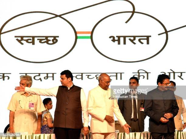 President Ram Nath Kovind with Maharashtra CM Devendra Fadnavis and Maharashtra Governor Vidya Sagar Rao during an announcement of the Urban...