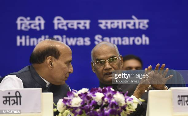 President Ram Nath Kovind with Union Home Minister Rajnath Singh at the presentation ceremony of the Rajbhasha Awards for the Year 201617 on the...