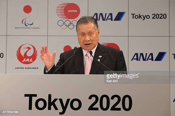 President The Tokyo Organizing Committee of the Olympic and Paralympic Games Yoshiro Mori speaks during the news conference at the Imperial Hotel on...