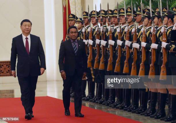 President Xi Jinping meeting with Maldivian President Maumoon Abdul Gayoom on 07th December 2017 in Beijing China