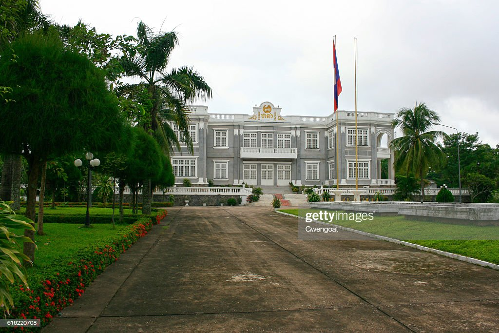Presidential Palace in Vientiane : Stockfoto