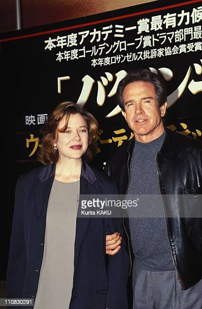 Press Conference of Annette Bening and Warren Beatty for the promotion of film 'Bugsy' In Tokyo Japan On February 14 1992