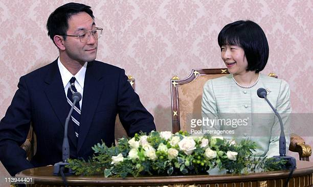 Press conference of the engagement of Japan's Princess Sayako with Yoshiki Kuroda Tokyo city bureaucrat 39 In Tokyo Japan On December 30 2004 Yoshiki...