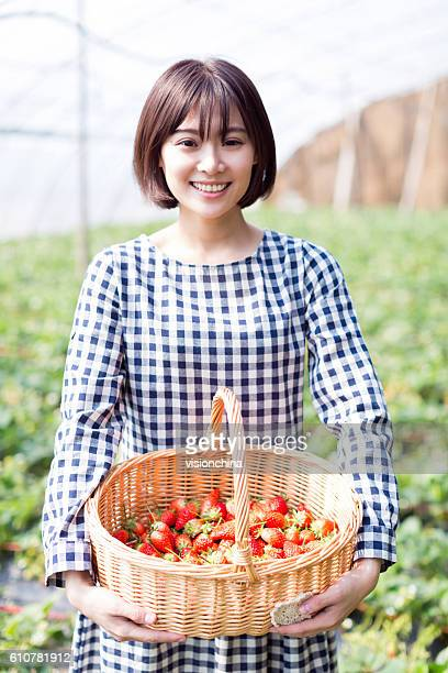 many farms asian personals Japanese women's photos & profiles  translate page on the following pages you can see some photos & profiles of tma's japanese women clients there are many other japanese women tma.