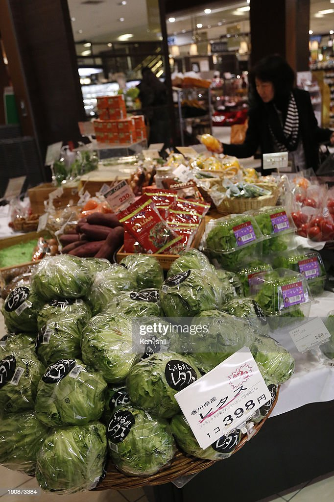 A price tag for a head of lettuce displays 398 Japanese yen (4.25 U.S. dollars) at a supermarket on February 7, 2013 in Tokyo, Japan. A recent servey shows Tokyo as the most expensive city in the world and Osaka ranked second.
