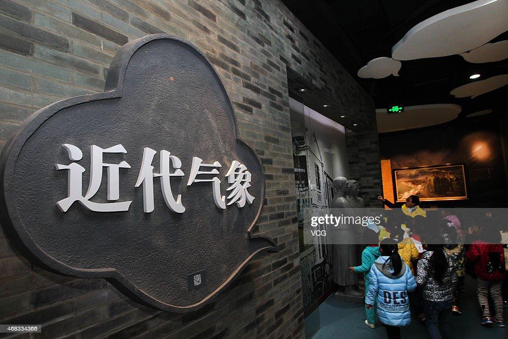 China Nantong Meteorological Museum Opens On World ...