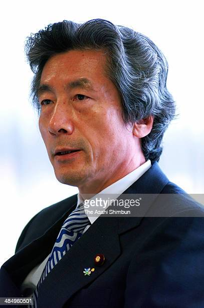 Prime Minister and Liberal Democratic Party president Junichiro Koizumi is seen at the party headquarters on July 9 2001 in Tokyo Japan Junichiro...