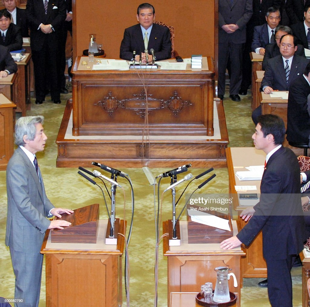 Prime Minister and ruling Liberal Democratic Party President Junichiro Koizumi and opposition Democratic Party of Japan President Seiji Maehara...