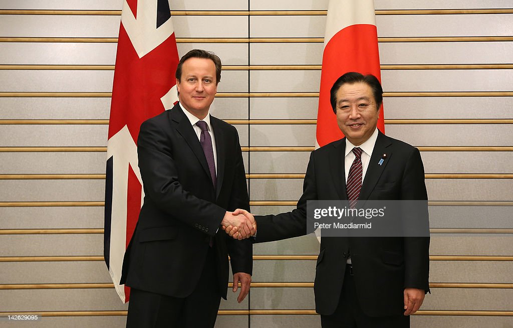 Prime Minister <a gi-track='captionPersonalityLinkClicked' href=/galleries/search?phrase=David+Cameron+-+Politician&family=editorial&specificpeople=227076 ng-click='$event.stopPropagation()'>David Cameron</a> (L) meets with Japanese Prime Minister <a gi-track='captionPersonalityLinkClicked' href=/galleries/search?phrase=Yoshihiko+Noda&family=editorial&specificpeople=6441440 ng-click='$event.stopPropagation()'>Yoshihiko Noda</a> on April 10, 2012 in Tokyo, Japan. Cameron is on a four day visit to East and South East Asia, travelling with a forty strong delegation of business representatives, seeking to boost trade opportunities for the United Kingdom.