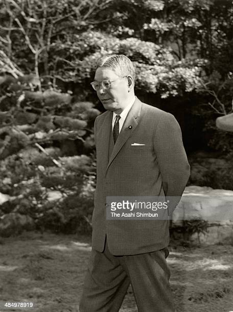 Prime Minister Hayato Ikeda is seen circa 1963 in Tokyo Japan Hayato Ikeda was three time Prime Minister of Japan 58th to 60th