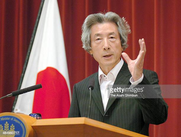 Prime Minister Junichiro Koizumi speaks during a press conference at his official residence on June 19 2006 in Tokyo Japan Junichiro Koizumi is three...