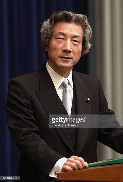Prime Minister Junichiro Koizumi speaks during the new year press conference at his official residence on Janaury 6 2003 in Tokyo Japan Junichiro...