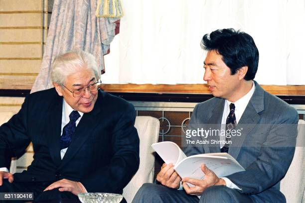 Prime Minister Morihiro Hosokawa meets the government tax policy research council chair Hiroshi Kato at the prime minister's official residence on...