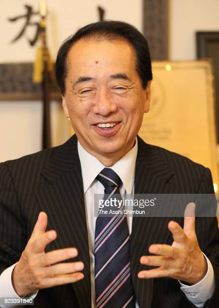 Prime Minister Naoto Kan speaks during the Asahi Shimbun interview on June 8 2017 in Tokyo Japan