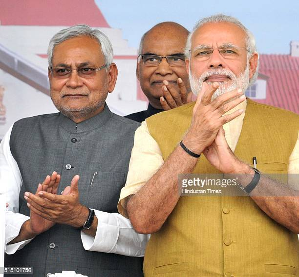 Prime Minister Narendra Modi with Bihar Chief Minister Nitish Kumar during the Closing Ceremony of the Centenary Year Celebrations of the Patna High...