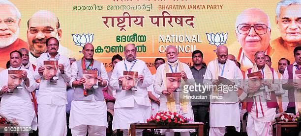 Prime Minister Narendra Modi with BJP President Amit Shah Finance Minister Arun Jaitely Home Minister Rajnath Singh senior BJP leaders LK Advani...