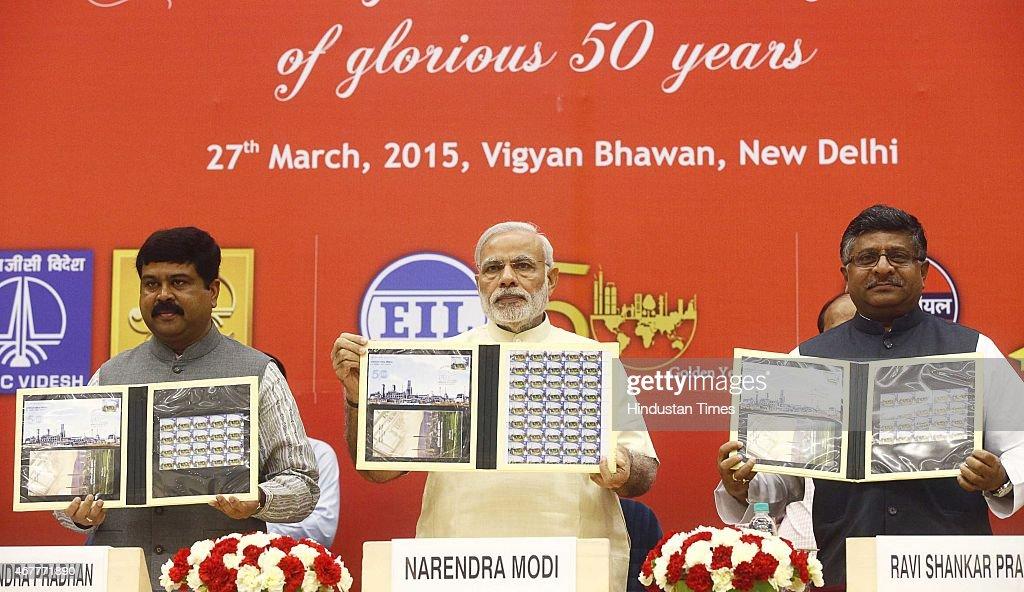 Prime Minister Narendra Modi Inaugurates 'Urja Sangam 2015' In Delhi