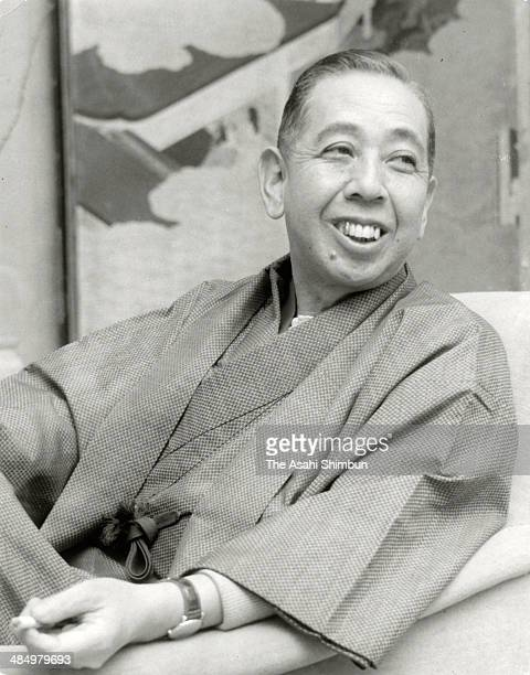 Prime Minister Nobusuke Kishi is seen in March 1957 in Tokyo Japan Nobusuke Kishi was two time Prime Minister of Japan 56th and 57th