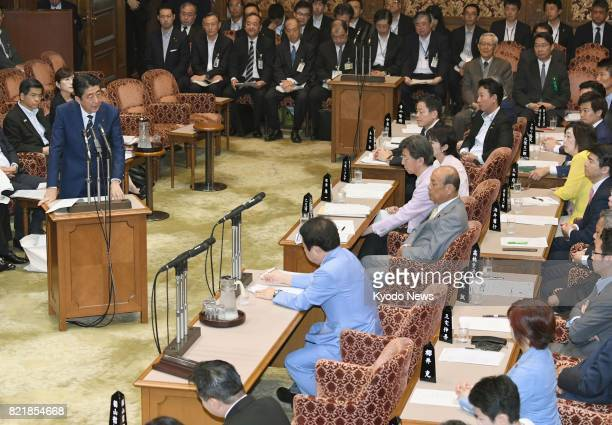 Prime Minister Shinzo Abe attends an ad hoc parliamentary committee session in Tokyo on July 25 over favoritism allegations against him Kihei Maekawa...