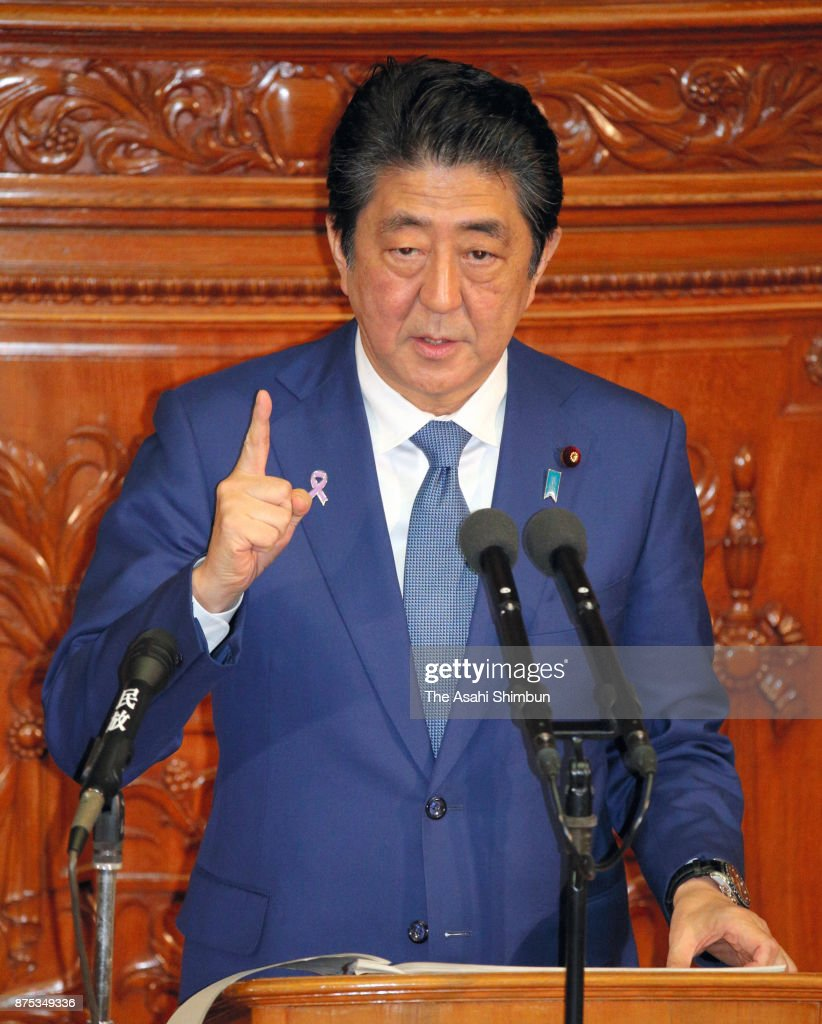 PM Abe Makes Policy Speech