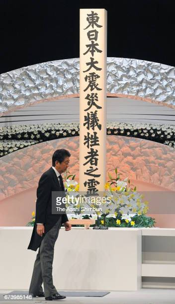 Prime Minister Shinzo Abe is seen after addressing during the memorial ceremony on the sixth anniversary of the Great East Japan Earthquake and...